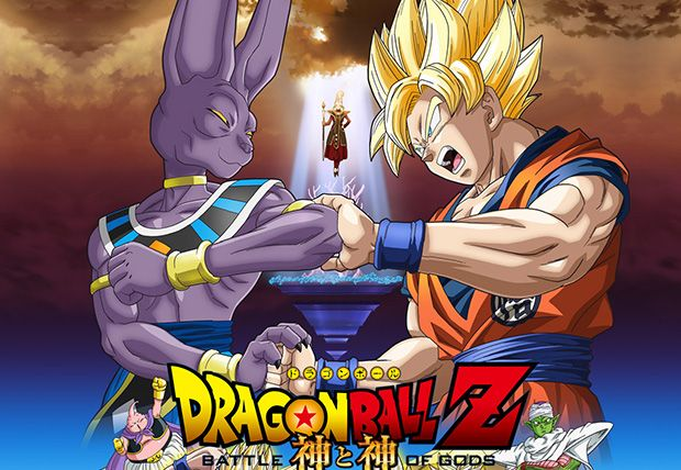 Dragon Ball Z enfin disponible sur Netflix